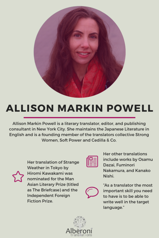 Allison Markin Powell
